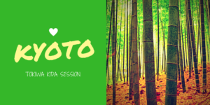 5/19 残2席【京都】特別企画「町家でセッション」 @ 京都市内某所の町家