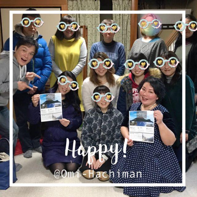 【振り返り】近江八幡:龍ともっと仲良くなっちゃうツアー&WS