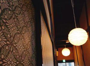 【ご案内】12/11-12 京都 年末スペシャル!町家でセッション「時空超分岐」Ver.