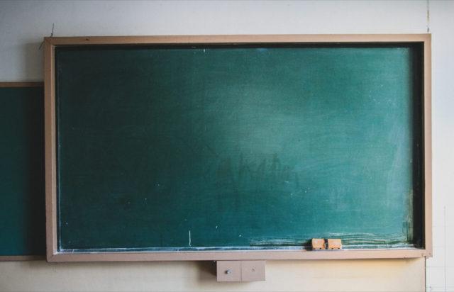 或る記憶:教室